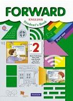 Вербицкая. Английский язык. Forward. 2 класс. Учебник. Часть 1. (+CD) (ФГОС)