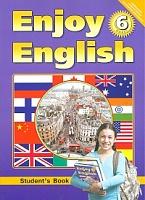 Биболетова. Английский язык. Enjoy English. 6 кл. Учебник. (ФГОС).