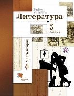 Ланин. Литература. 5 кл. Учебник. Часть 2. (ФГОС)