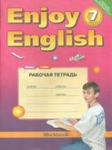 Биболетова. Английский язык. Enjoy English. 7 кл. Рабочая тетрадь . (ФГОС).