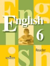 Кузовлев. Английский язык. КДЧ 6 класс