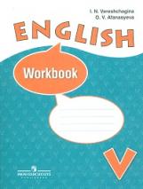 Верещагина. Английский язык. 5 класс (5-й год). Рабочая тетрадь (к уч.ФГОС)