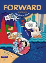 Вербицкая. Английский язык. Forward. 5 класс. Учебник. Часть 1. (+CD) (ФГОС)