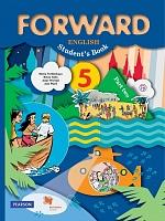 Вербицкая. Английский язык. Forward. 5 класс.  Учебник. Часть 2. (ФГОС)