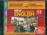 Happy English.ru. ПО. Электронное приложение/аудиоприложение. 11 класс. CD/ MP3
