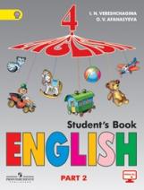 Верещагина. Английский язык. 4 класс Учебник в 2-х ч. Ч2. С online поддер (ФГОС)