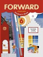Вербицкая. Английский язык. Forward. 6 класс.  Учебник. Часть 2. (ФГОС)
