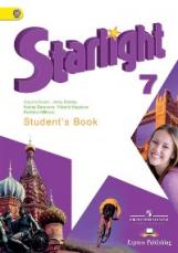 Баранова. Английский язык. 7 класс. Звездный английский. Учебник. С online поддержкой. (ФГОС)