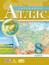 Атлас. География. 8 класс. ДиК. (ФГОС) (56 стр.)