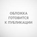 Виленкин. Математика. 6 класс. Электронное приложение к учебнику. (CD) (ФГОС)