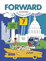 Вербицкая. Английский язык. Forward. 7 кл. Учебник. Часть 2. (ФГОС)