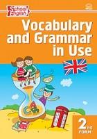 РТ Английский язык: Сборник лексико-грамматических упражнений 2 класс ФГОС / Макарова.