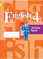 Кузовлев. Английский язык. 4 класс.  (3-й год). Рабочая тетрадь . (ФГОС) (знач.Online)