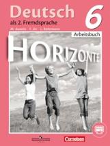 Аверин. Немецкий язык. Горизонты. 6 класс Рабочая тетрадь. С online поддержкой