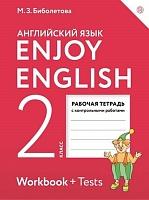 Биболетова. Английский язык. Enjoy English. 2 класс Рабочая тетрадь. (ФГОС). АСТ.