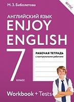 Биболетова. Английский язык. Enjoy English. 7 класс. Рабочая тетрадь. (ФГОС). АСТ.