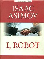 Азимов. Я, робот ( I, Robot ). Книга для чтения на англ.яз.