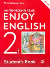 Биболетова. Английский язык. Enjoy English. 2 кл. Учебник. (ФГОС). АСТ.