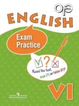 Афанасьева. Английский язык. 6 класс Тренировочные упражнения для подготовки к ОГЭ