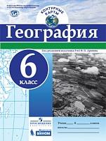 Контурные карты. География. 6 кл./под ред. Дронова / РГО