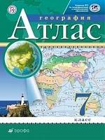 Атлас. География. 7 кл. РГО. (ФГОС)