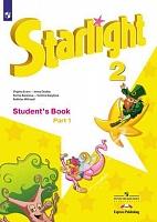 Баранова. Английский язык. 2 класс. В 2 частях. Часть 1. Учебник. Звездный английский - Starlight.
