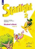 Баранова. Английский язык. 2 класс. В 2 частях. Часть 2. Учебник. Звездный английский - Starlight.