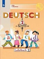 Бим. Немецкий язык. 2 класс. В 2 частях. Часть 1. Учебник.