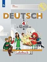 Бим. Немецкий язык. 4 класс. В 2 частях. Часть 2. Учебник.