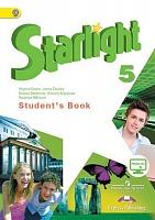 Баранова. Английский язык. 5 класс. Учебник. Звездный английский - Starlight.