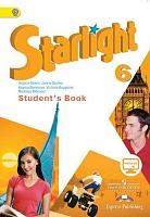 Баранова. Английский язык. 6 класс. Учебник. Звездный английский - Starlight.