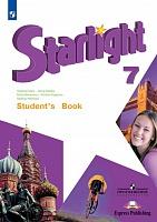 Баранова. Английский язык. 7 класс. Учебник. Звездный английский - Starlight.