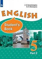 Верещагина. Английский язык. 5 класс. В 2 частях. Часть 2. Учебник.