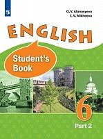 Афанасьева. Английский язык. 6 класс. В 2 частях. Часть 2. Учебник.