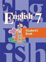 Кузовлев. Английский язык. 7 класс. Учебник.