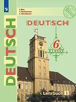 Бим. Немецкий язык. 6 класс. В 2 частях. Часть 1. Учебник.