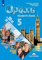 Маневич. Английский язык. Второй иностранный язык. 5 класс. Учебник.