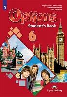 Маневич. Английский язык. Второй иностранный язык. 6 класс. Учебник.