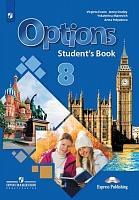 Маневич. Английский язык. Второй иностранный язык. 8 класс. Учебник.