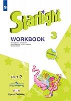 Баранова. Английский язык. Рабочая тетрадь. 3 класс. В 2-х ч. Ч. 2. Звездный английский - Starlight.