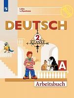 Бим. Немецкий язык. Рабочая тетрадь. 2 класс. В 2-х ч. Ч. А.