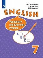 Афанасьева. Английский язык. Лексико-грамматический практикум. 7 класс
