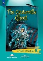 Ваулина. Английский язык. Книга для чтения. 8 класс. Кентервильское привидение. (По О. Уайльду). Spotlight.