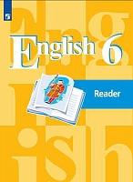 Кузовлев. Английский язык. Книга для чтения. 6 класс