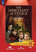 Афанасьева. Английский язык. Книга для чтения 10 класс. Венецианский купец. (По У. Шекспиру). Spotlight