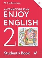 Биболетова. Английский язык. Enjoy English. 2 класс.  Учебник. (ФГОС).