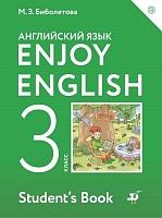 Биболетова. Английский язык. Enjoy English. 3 класс.  Учебник. (ФГОС).