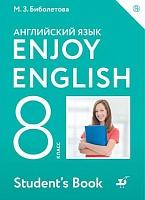 Биболетова. Английский язык. Enjoy English. 8 класс.  Учебник. (ФГОС).