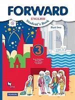 Вербицкая. Английский язык. Forward. 3 класс.  Учебник. Часть 2. (ФГОС) (ФП19)