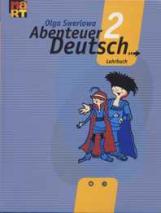 Зверлова. Немецкий язык 6 класс. С немецким - за приключениями. Учебник.
